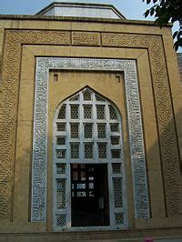 Early Muslim period in Lahore - Wikipedia