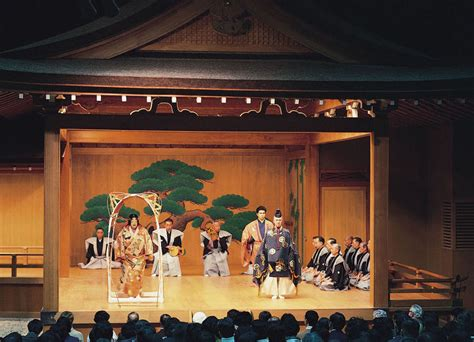 Noh theatre, Symbols of Presence in the Japanese Culture