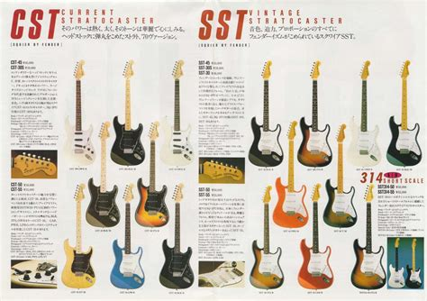 JV and SQ Stratocasters - FUZZFACED